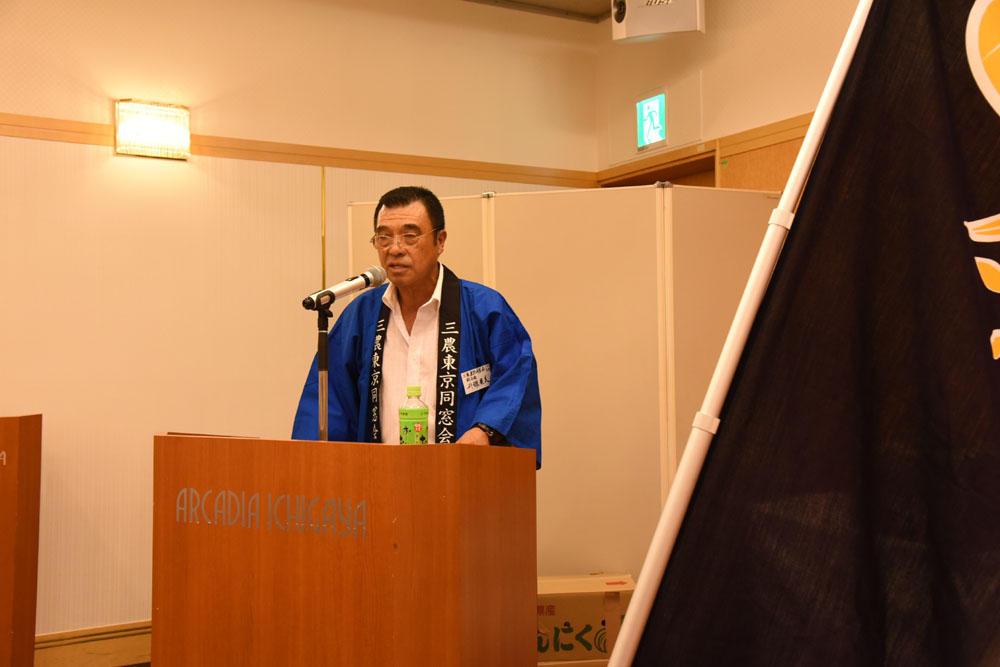 http://www.tokyo-sanno.net/DSC_9572.jpg