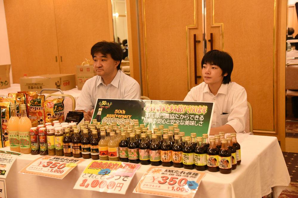 http://www.tokyo-sanno.net/DSC_9580.jpg