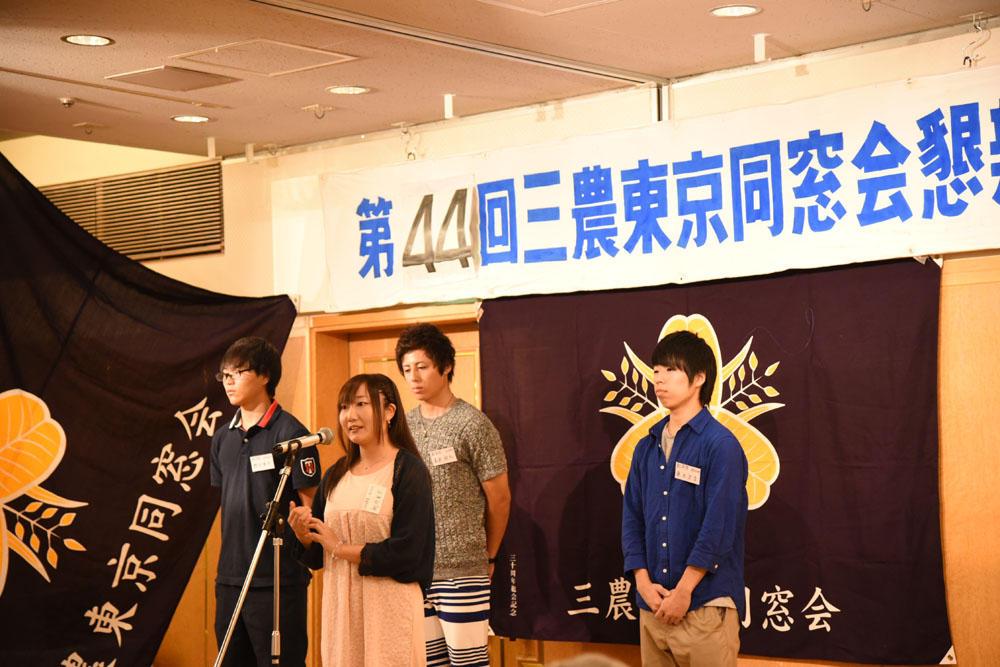 http://www.tokyo-sanno.net/DSC_9620.jpg