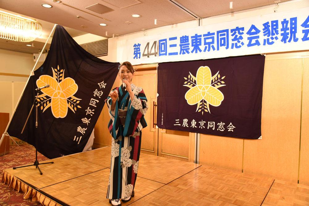 http://www.tokyo-sanno.net/DSC_9624.jpg