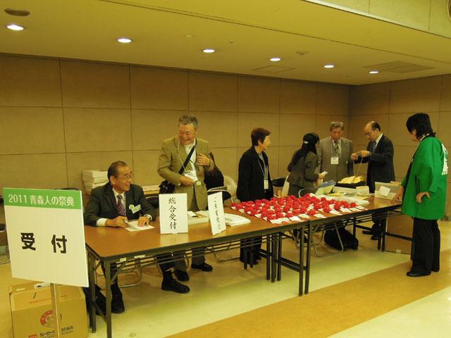 http://www.tokyo-sanno.net/img/20111030-01.jpg
