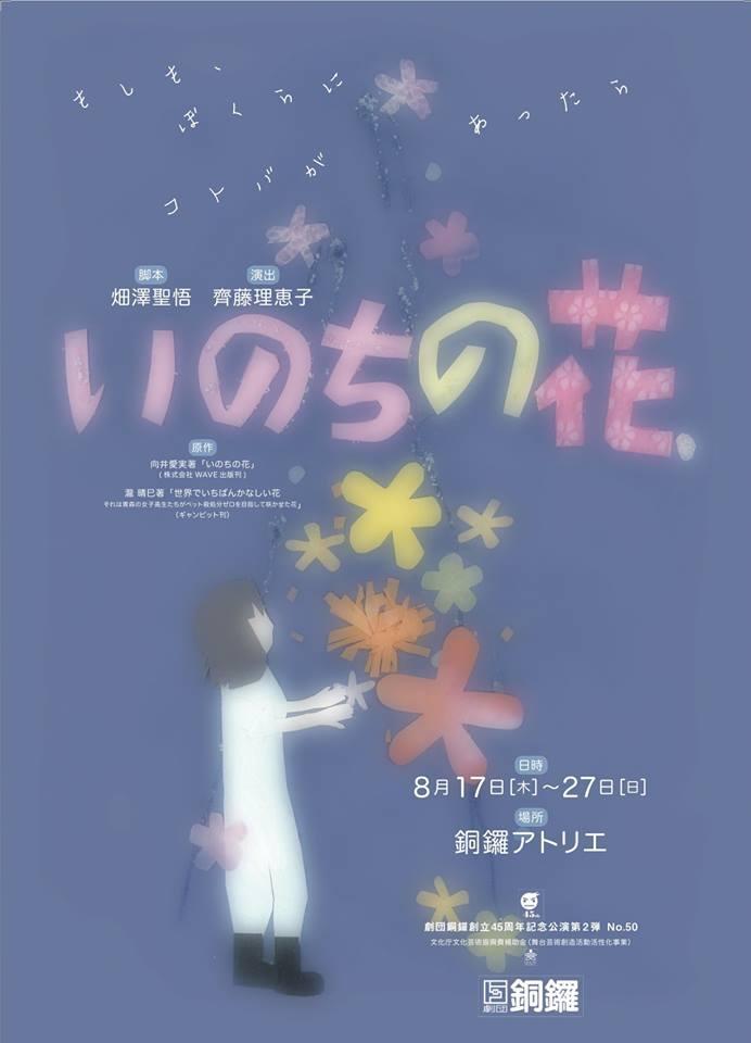 http://www.tokyo-sanno.net/img/7050_n.jpg