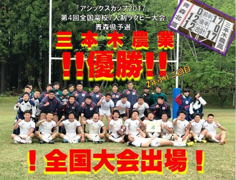 http://www.tokyo-sanno.net/img/89351_n.jpg