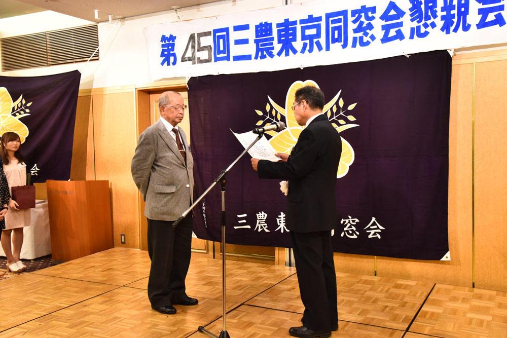http://www.tokyo-sanno.net/img/DSC_4747.jpg