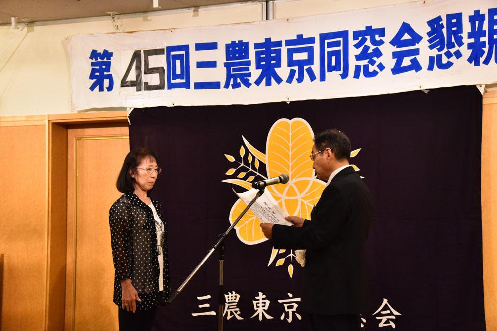 http://www.tokyo-sanno.net/img/DSC_4752.jpg